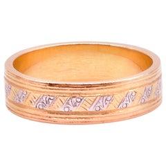 Platinum and 18 Karat Gold Band Ring, circa 1960