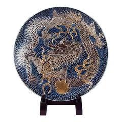 Japanese Contemporary Platinum Gold Blue Porcelain Vase by  Master Artist