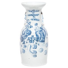 """""""Poets in the Garden"""" Chinese Blue and White Vase, circa 1900"""