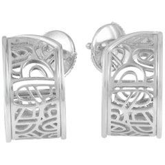 Poiray Wire Heart Framework 18 Karat White Gold Huggie Earrings PPH8810