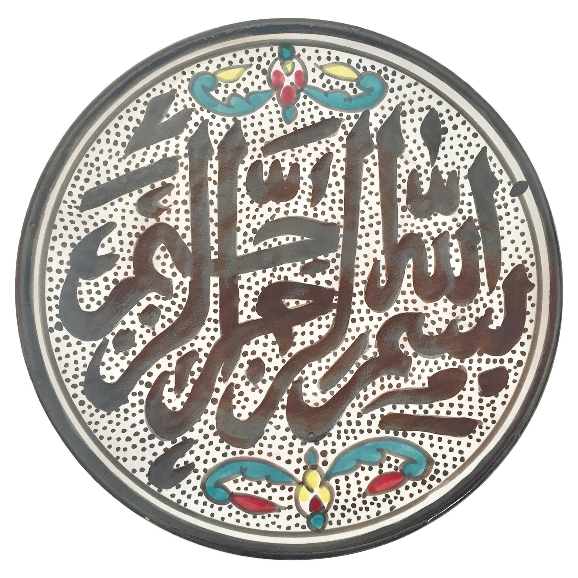 Polychrome Hand Painted Moorish Ceramic Decorative Islamic Plate