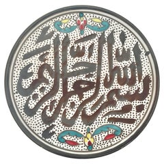 Polychrome Hand Painted Moorish Ceramic Decorative Islamic Plate