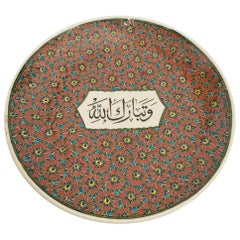 Polychrome Hand Painted Ceramic Decorative Plate