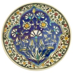 Polychrome Hand Painted Ceramic Decorative Plate with Moorish Floral Design