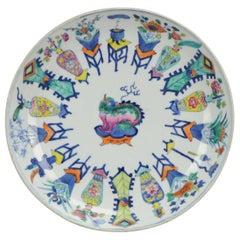 Polychrome Plate Chinese Porcelain Foo Dog Flower Baskets Kangxi Mar