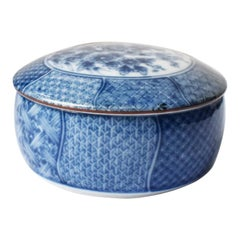 Porcelain Chinese Circular Blue and White Box with Cover Ming Dynasty