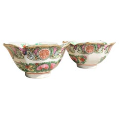 Porcelain Famille Rose Pink Green Gold Lotus Shape Bowls, A Pair of Qing Dynasty