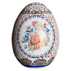 Porcelain Openwork Decorative Egg