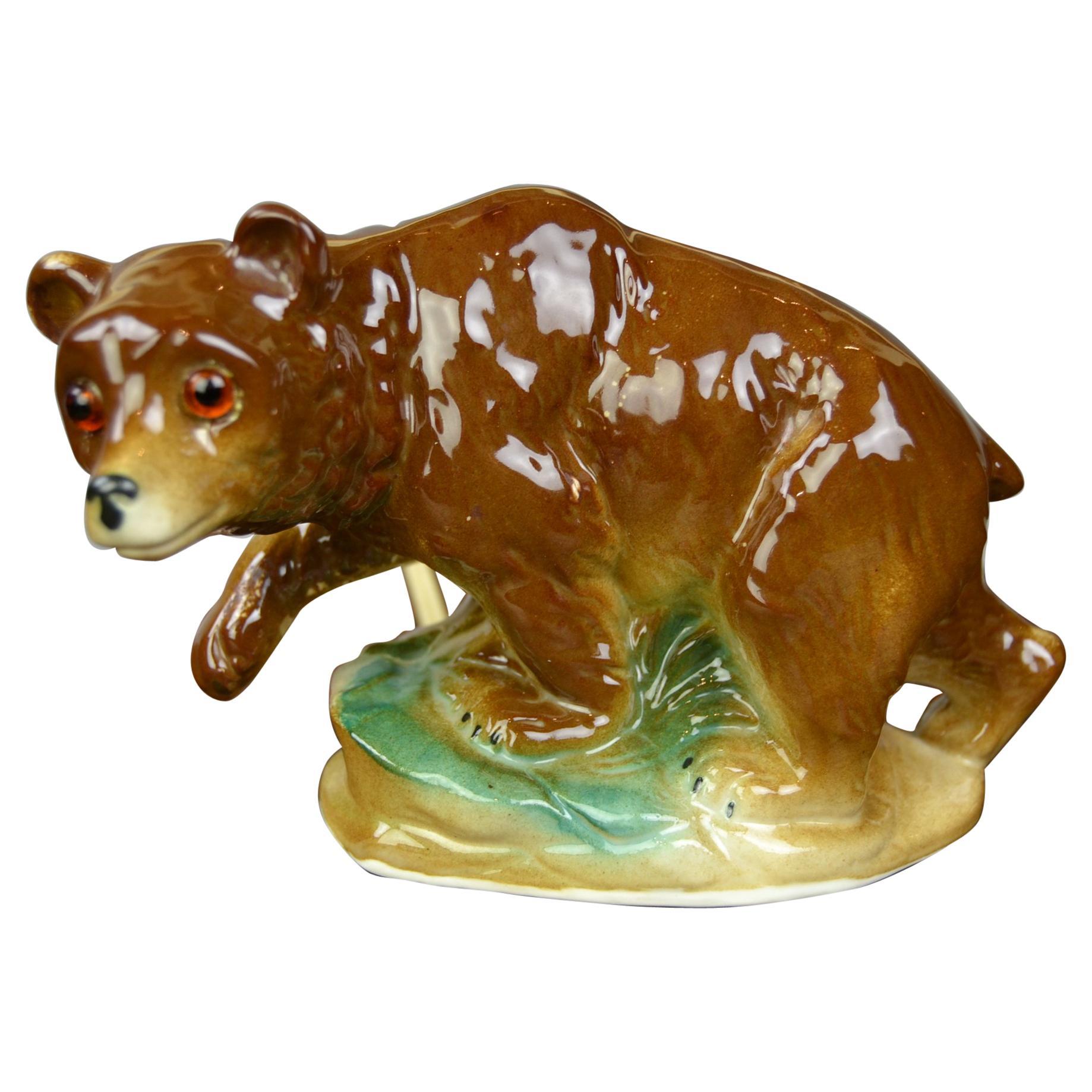 Porcelain Bear Perfume Lamp , Germany, 1930s