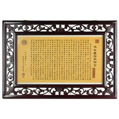 Porcelain Plaque with Calligraphy in Box Peoples Republic of China Made
