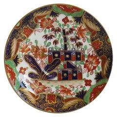 Porcelain Saucer Dish by Copeland 'Spode' in Imari Fence Ptn No. 794, circa 1850