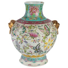Porcelain Vase Decorated with Floral Scrolls