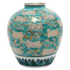 White Blue and Gold Porcelain Urn Ginger Jar Vase by Imari, circa 1960s