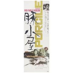 Porcile 1970 Japanese STB Tatekan Film Poster