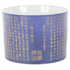 Powder Blue and Gilt Chinese Brush Pot with Calligraphy Decoration