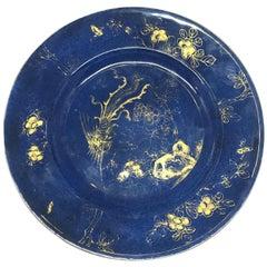 Powder Blue and Gilt Kangxi Period Plate