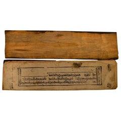 Prayer Book Sutra Manuscript, Tibet, circa 19th Century