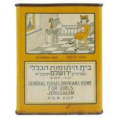 Pre State of Israel Tin Charity Box
