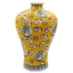 Precious Meiping Yellow Vase, First Half of 20th Century