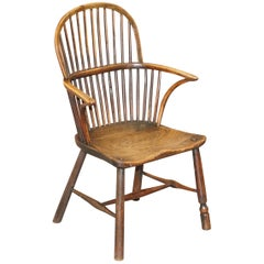Primitive circa 1800 Hoop Back Windsor Armchair in Elm Heavy Patina Decorative