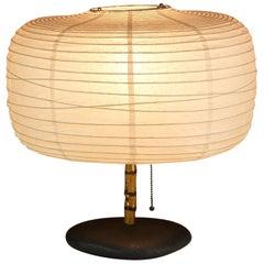 Modern50 River Stone Bamboo Lamp Lantern Assemblage Cabinmodern Japan Chalet