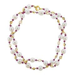 Prince Dimitri South Sea Pearl 81 Carat Ruby Moonstone Gold Long Necklace
