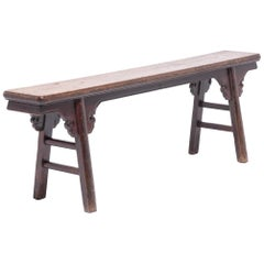 Provincial Chinese Bench, circa 1850