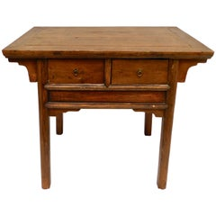 Provincial Chinese Offering Table with Two Drawers