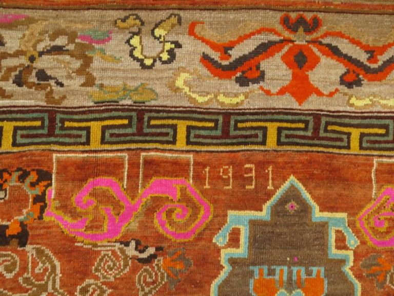 Pumpkin Color Turkish Kars Room Size Rug Dated 1931 For Sale 5