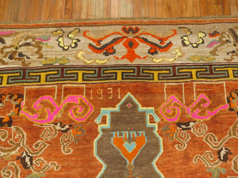 Pumpkin Color Turkish Kars Room Size Rug Dated 1931 In Good Condition For Sale In New York, NY