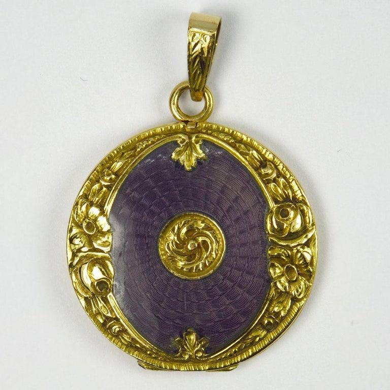 Women's Purple Enamel 18k Yellow Gold Pendant Locket For Sale