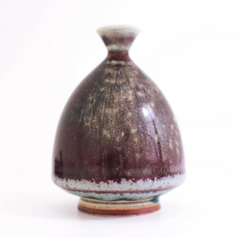 Scandinavian Modern Purple Vase, Berndt Friberg, Gustavsberg, Aniara Glaze For Sale