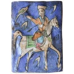 Qajar Style Under-Glazed Painted Pottery Ceramic Tile
