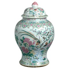 Qianlong Famille-Rose Vase and Cover