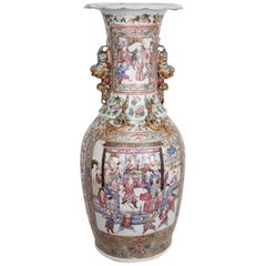 Qing Dinasty Baluster Vase, China, Late 20th Century