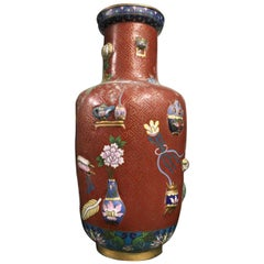 Qing Dinasty Mid-20th Century Fine Enameled Vase China Export