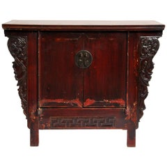 Qing Dynasty Butterfly Cabinet with a Pair of Doors and a Drawer