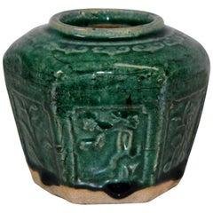Qing Dynasty Ceramic Wine Vessel