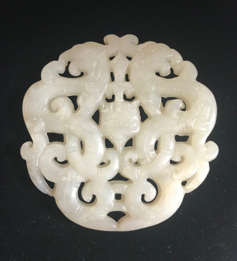 Hand-Carved Qing Dynasty Chinese Carved Jade Medallion Pierced Pendant, Plaque For Sale