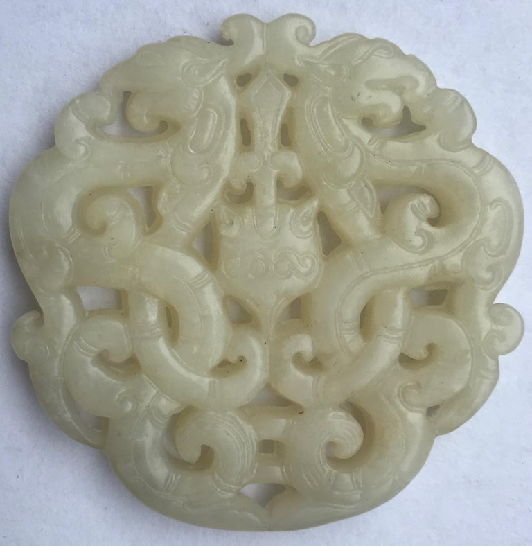 Qing Dynasty Chinese Carved Jade Medallion Pierced Pendant, Plaque In Good Condition For Sale In Poughkeepsie, NY