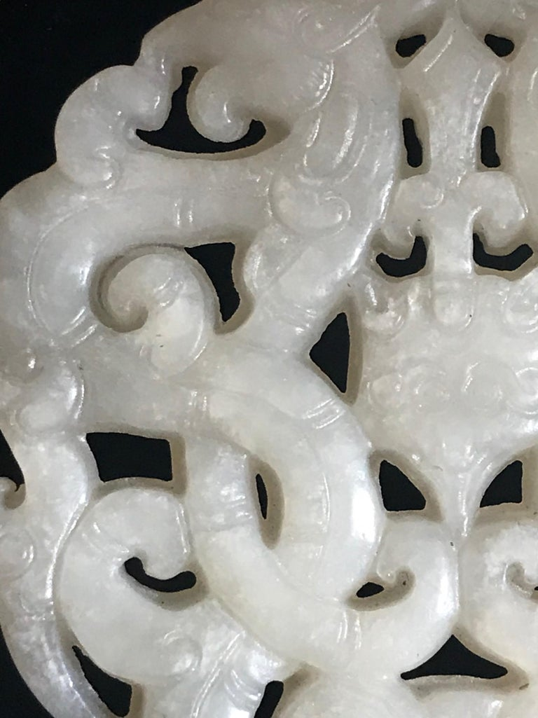 Qing Dynasty Chinese Carved Jade Medallion Pierced Pendant, Plaque For Sale 2
