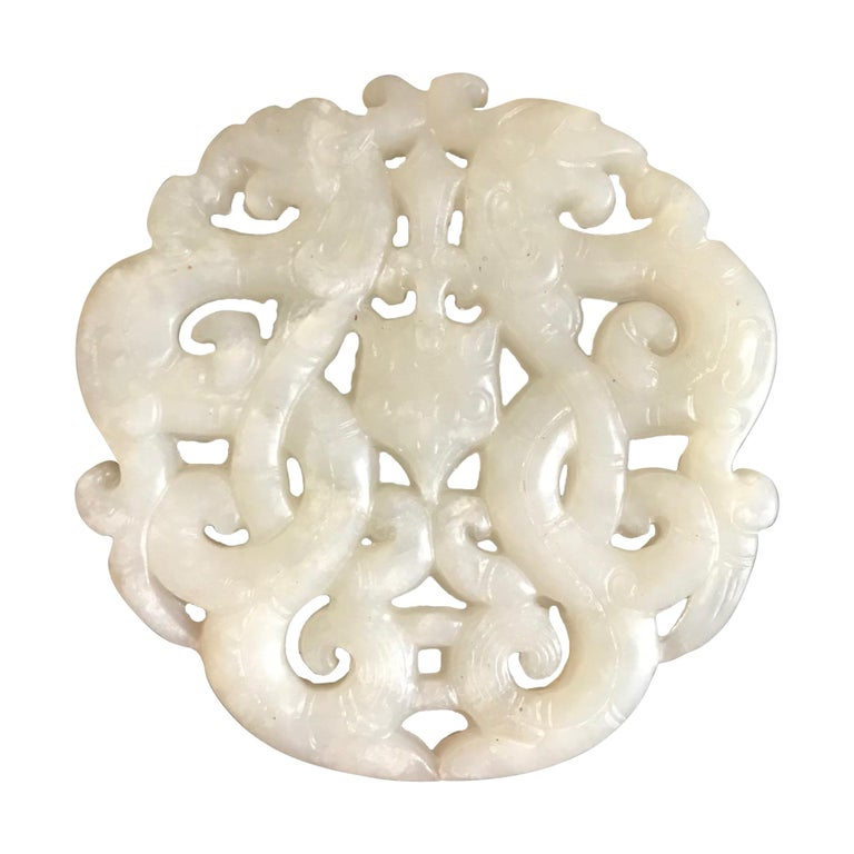 Qing Dynasty Chinese Carved Jade Medallion Pierced Pendant, Plaque For Sale