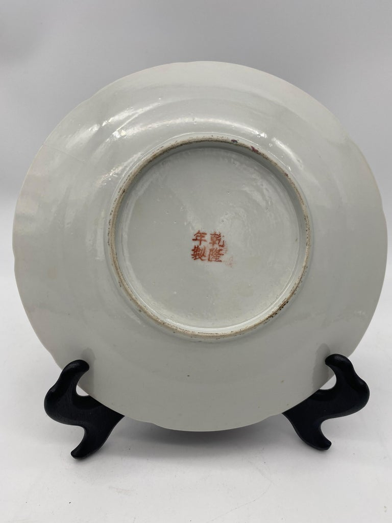 Qing Dynasty Chinese Millefleur Porcelain Dish GuangXu Period For Sale 1