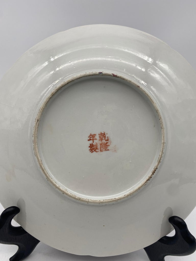 Qing Dynasty Chinese Millefleur Porcelain Dish GuangXu Period For Sale 2