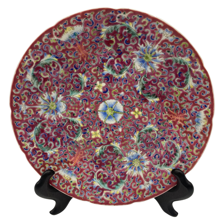 Qing Dynasty Chinese Millefleur Porcelain Dish GuangXu Period
