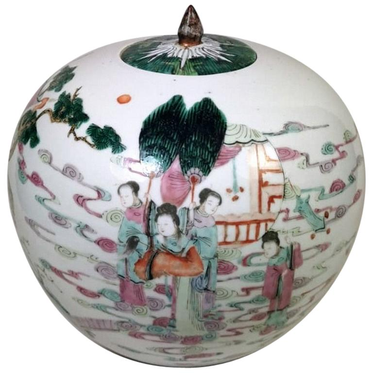 Qing Dynasty Chinese Porcelain Ginger Jar with Lid and Noble Characters