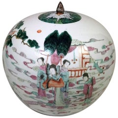 Qing Dynasty Chinese Porcelain Ginger Jar with Lid and Noble Characters, 1870