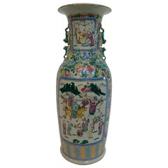 Qing Dynasty Large Canton Famille Rose Chinese Porcelain Vase