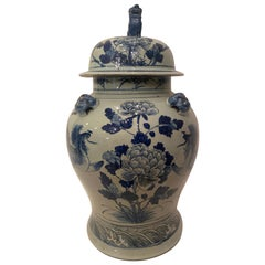 Qing Dynasty Large 24.5'' Blue and White Chinese Hat-Covered Porcelain Jar