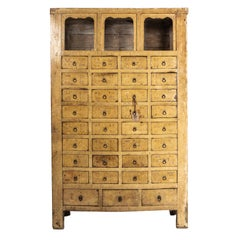 Qing Dynasty Medicine Cabinet with 35 Drawers